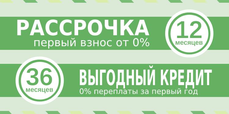 Рассрочка без переплат и выгодный кредит на кухни и другую мебель в Минске